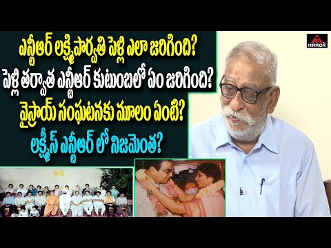 Sr NTR Chaitanya Ratham Driver Misala Reddy Reveals Secret About Viceroy Hotel Incident | Mirror TV
