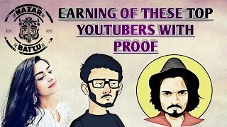 How Much BB Ki Vines And CarryMinati Earn From Youtube || Income Revealed || Bhuvan Bam