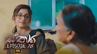 Sathya | Episode 16 - (2020-08-30) | ITN Thumbnail
