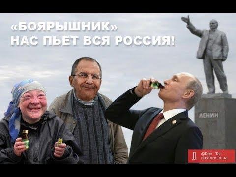 Миф о величии России