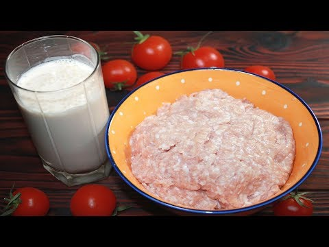What to cook with minced meat? See how yummy it turned out. from YouTube · Duration:  3 minutes 32 seconds
