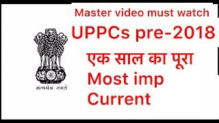 UPPCS /UPPSC pre current affair || master video part-1