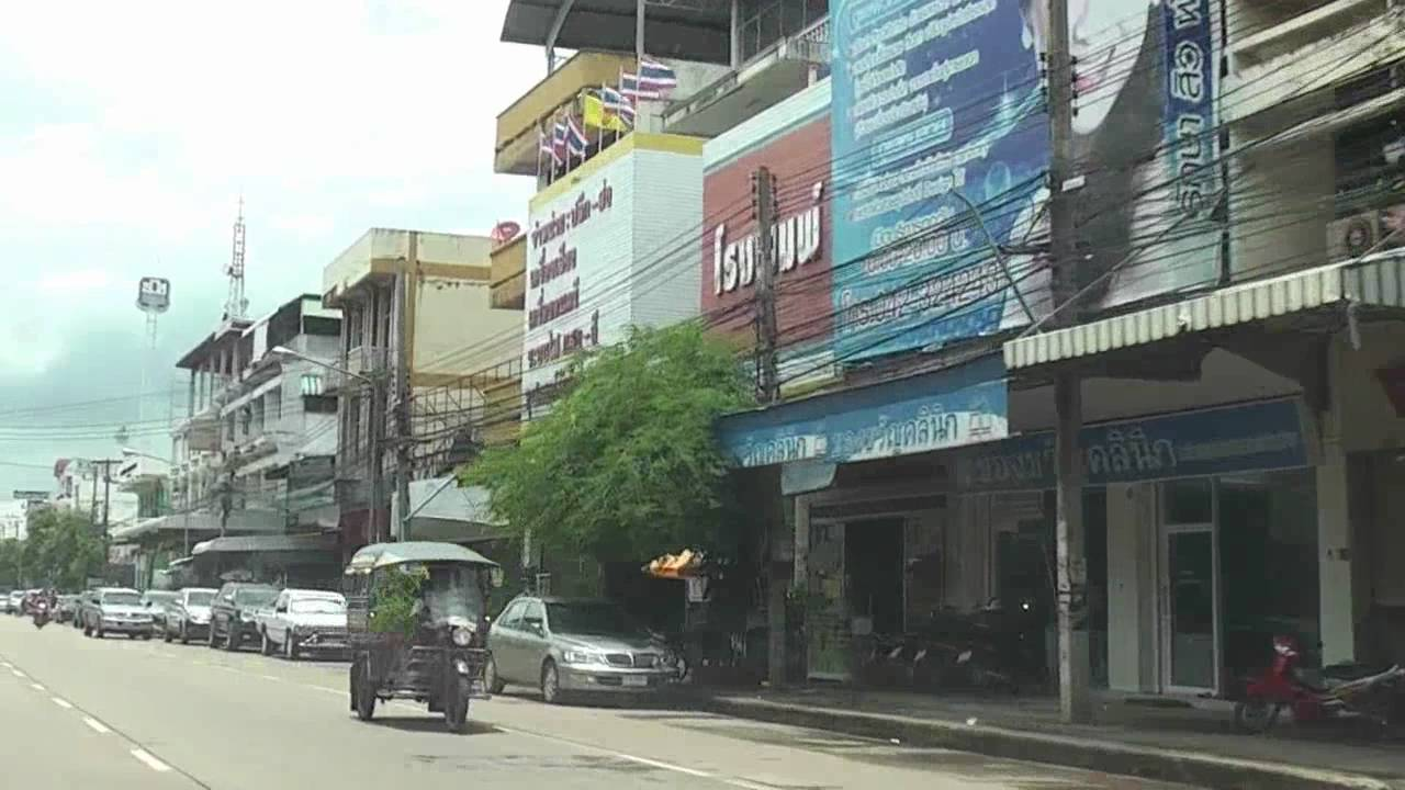 udon thani city centre tour 2010 thailand hd youtube. Black Bedroom Furniture Sets. Home Design Ideas