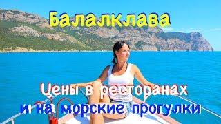 видео Балаклава Крым Музей подводных лодок: как добраться, цена