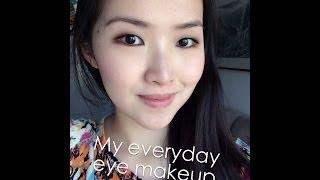 My everyday eye make up單眼皮/內雙眼皮日常眼妝分享 Thumbnail