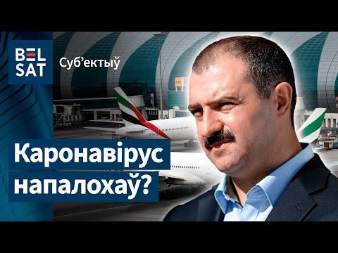 Віця Лукашэнка спрабаваў