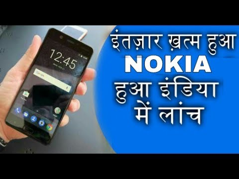 Nokia 3, Nokia 5, Nokia 6 Android Smartphone Launch in India | Price | Here's What You Need to Know