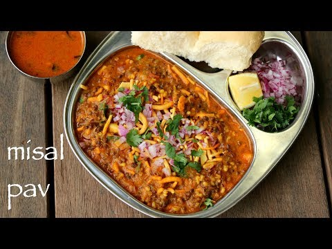 misal pav recipe | how to make maharashtrian misal pav | मिसल पाव रेसिपी