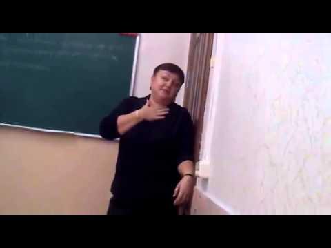 учитель встречает ученика видео