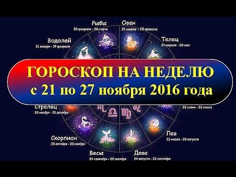 возмещает вред гороскоп весы на 3 июля 2017 года нас узнаете телефон