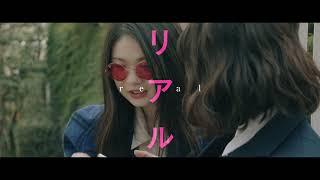映画『プリテンダーズ』予告編