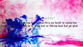 Nissa Sabyan ~ DEEN ASSALAM(covermusic) | Potongan Music| Stories Music