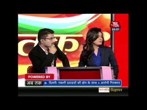 Bharat Tak | Can The 'Mahagathbandhan' Stop The BJP In 2019 Lok Sabha Polls?