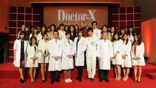 2012年10月1日に行われた米倉涼子主演・新ドラマ「ドクターX」の記者会...