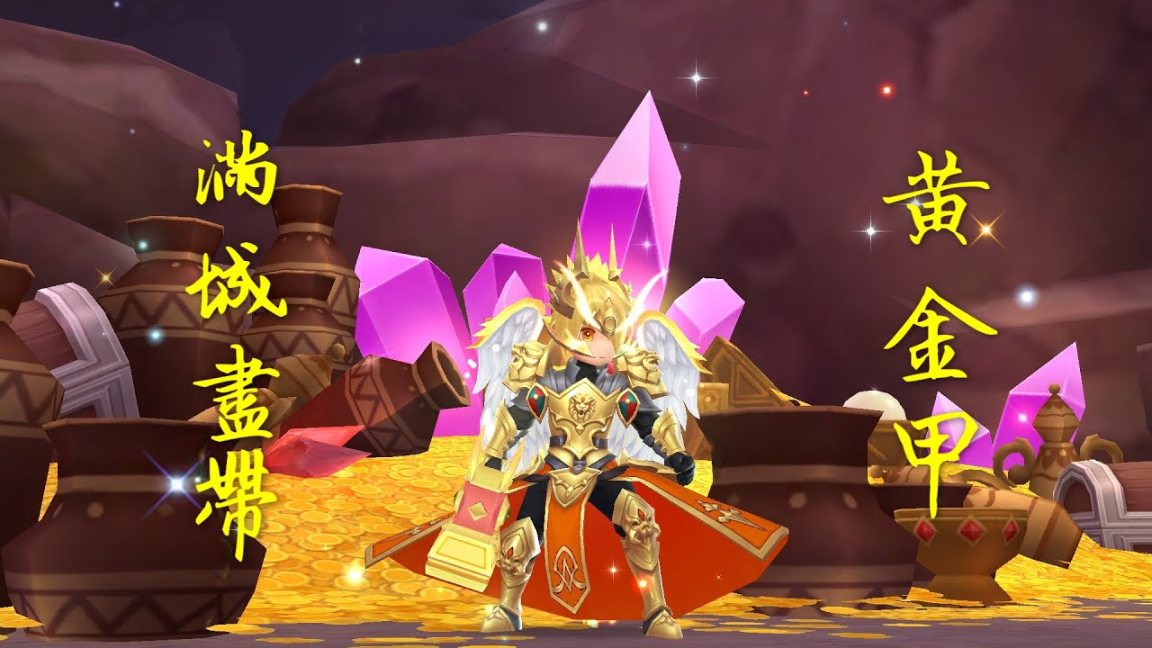 RO《新仙境傳說:守護永恆的愛》綜合型平A流龍神挑戰單人噩夢神諭特輯2(RO New Wonderland:Guarding Etrnal Love.)Dragon ...