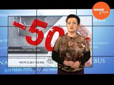 Как оплатить штраф через госуслуги с 50 процентной скидкой