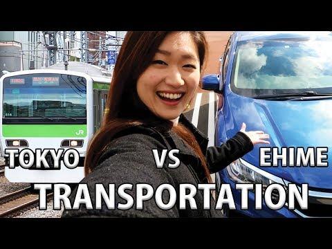 TOKYO VS EHIME TRANSPORTATION | I bought a car!!