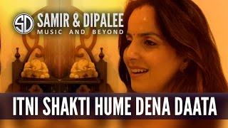 """""""Itni Shakti Hume Dena Daata"""" by Dipalee Somaiya Date"""