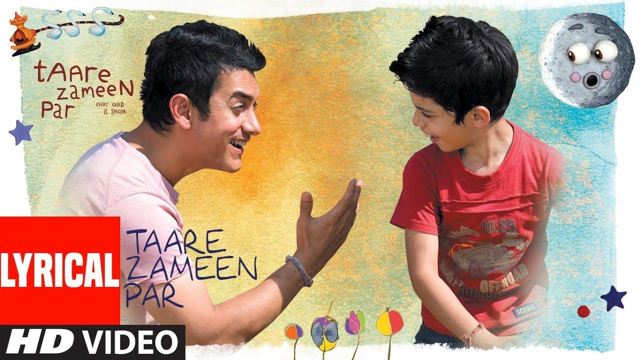 Download Lyrical : Taare Zameen Par  (Title Song)   Aamir Khan, Darsheel Safary   Shankar, Ehsaan, Loy  