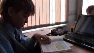 Бухтоярова И М  Урок географии 5 класс