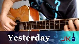Yesterday - красивая мелодия на гитаре