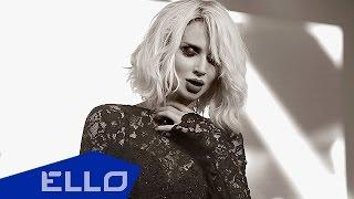 LOBODA - ГОРОД ПОД ЗАПРЕТОМ (GPz) (Премьера песни!)