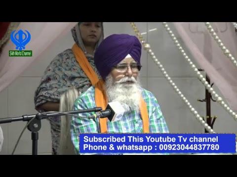 Sikh World Channel