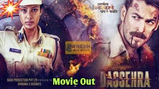 Dussehra  Full Movie || Dussehra Full Movie Download