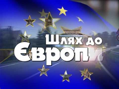 Шлях до Європи. Відновлення обсерваторії на горі Піп-Іван