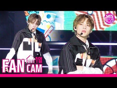 [슈퍼콘서트 in 인천 직캠] NCT DREAM 천러 'We Go Up' (NCT DREAM CHENLE FanCam)│@SBS SUPER CONCERT IN INCHEON