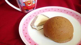 Bánh mì cà phê Paparoti - How to make Paparoti (Coffee buns) - ChiChi Nguyễn