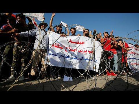 ارتفاع حصيلة الاحتجاجات في العراق إلى 4 قتلى  - نشر قبل 39 دقيقة