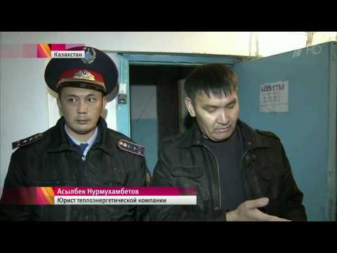 В Казахстане судебные приставы снимают двери у злостных должников коммунальных услуг