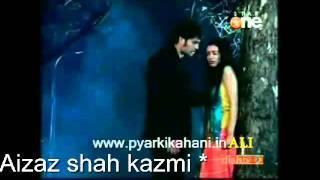 Pyaar Kii Ye Ek Kahaani with Khudaya Ve song