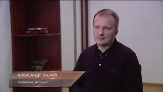 Неожиданное обострение отношений Украины и Польши. Провокации Кремля - Гражданская оборона