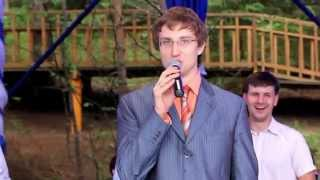 Прикол с хлопушкой на свадьбе. Ведущий Роман Акимов.