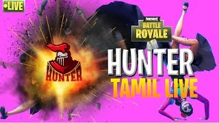 🔴TIPS AND SECRET || FORTNITE TAMIL || FORTNITE INDIA || FTR CLAN