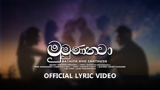 Mumunanawa - Official Lyric Video | Bathiya N Santhush
