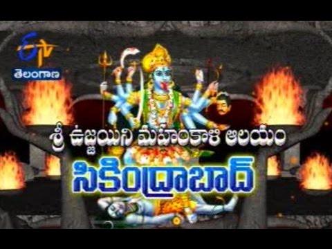 Sri Ujjaini Mahakali Temple, secunderabad - TS - 1st August 2015 - తీర్థయాత్ర – Full Episode