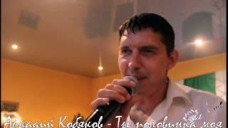 Аркадий Кобяков  - Ты половинка моя