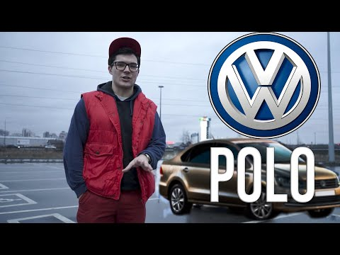 Фольксваген Поло Седан - понятно почему не самый лучший авто, но самый популярный. Кредитницы
