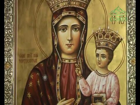 Вестник Православия. От 30 декабря. Ченстоховская икона Божией Матери
