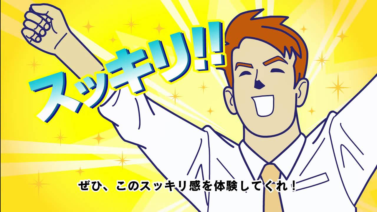 how to say advertisement in japanese