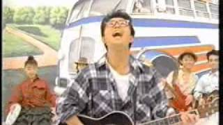 大江千里 『We are travellin