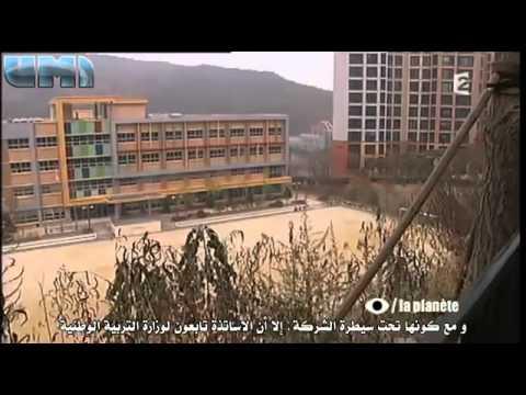 امبراطورية سامسونج --    l'Empire Samsung - Un Oeil sur la Planete