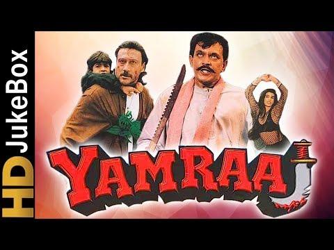 Yamraaj 1998 | Full Video Songs Jukebox | Mithun Chakraborty, Jackie Shroff, Mink Brar