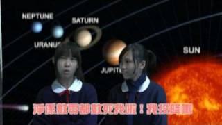 PLKCHC 保良局何蔭棠中學『全港中學生數學短片創作比賽』