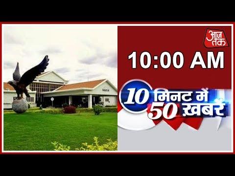 Income Tax Department Raids Eagleton Golf Resort In Bengaluru :10 Minute 50 Khabrien