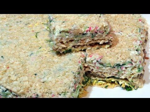 Закусочный торт (оригинальный салат) // Snack Cake (original Salad)