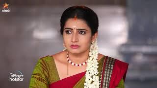 Pandian Stores-Vijay tv Serial